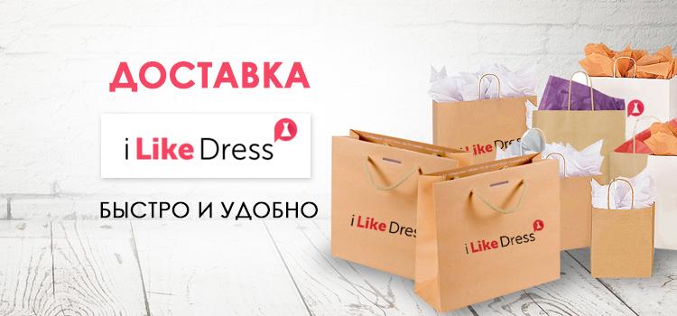 banner-dostavka-1