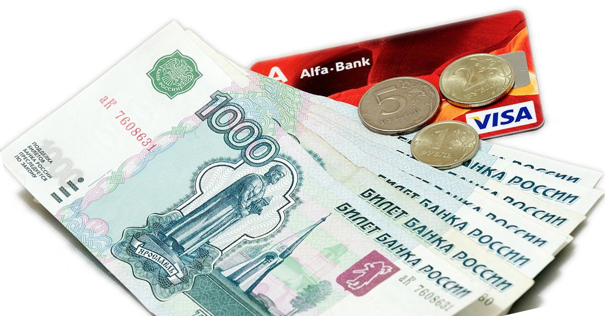 money_plastic